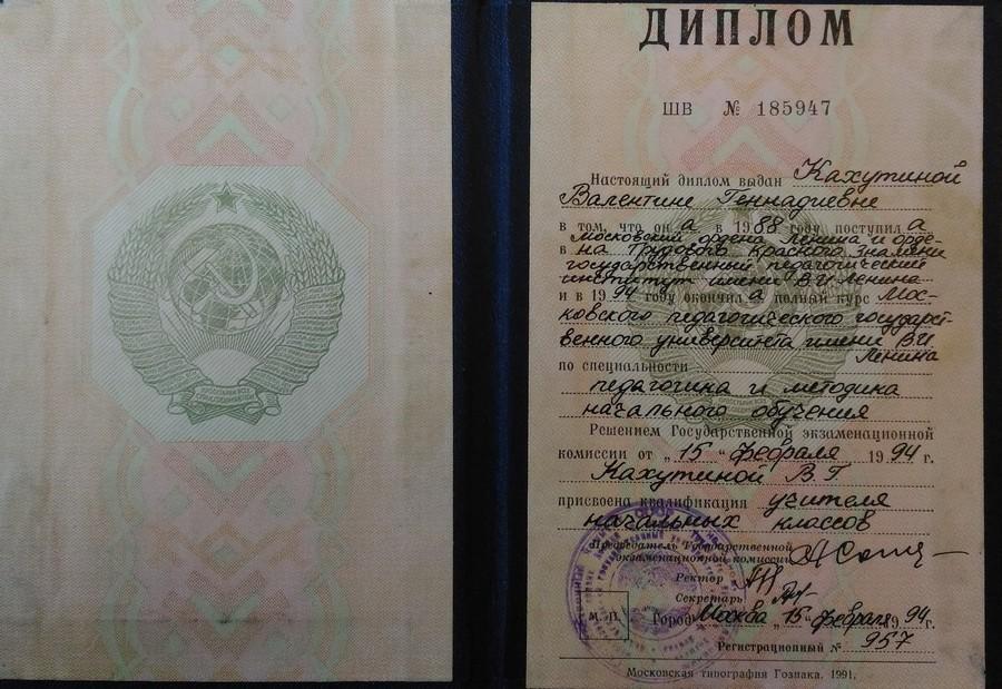 vkenglish.ru